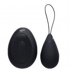10X Silicone Vibrating Egg Black
